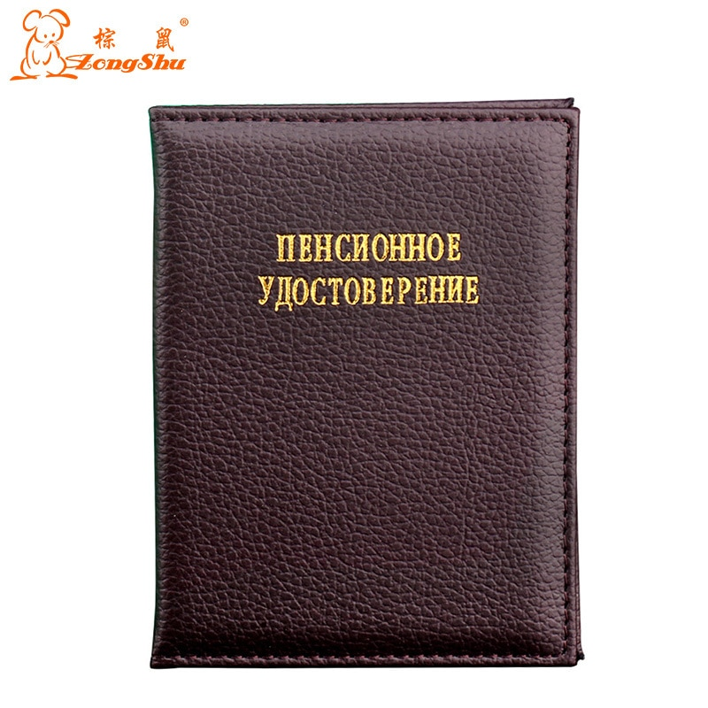ZONGSHU Russian Retirement Card Cover Id Pension Warranty Card Case Litchi Grain Pu Bags (Customization Available)