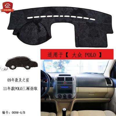 2011-19 para VW POLO Car tablero especial compuesto de carbón de bambú almohadilla de luz de Control Central alfombra de instrumentos