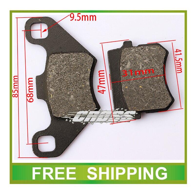 zongshen loncin lifan 50cc 110cc taotao kayo easy buyang xmotos eec enduro atv quad rear brake pads accessories free shipping