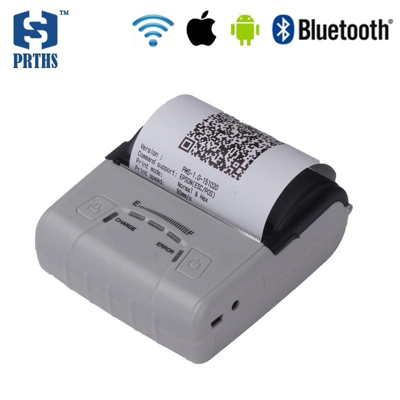 Pequeño wifi usb bluetooth portátil impresora térmica 80 mm funciones de control de consumo de energía compatible con impresión de código de barras 1D 2D