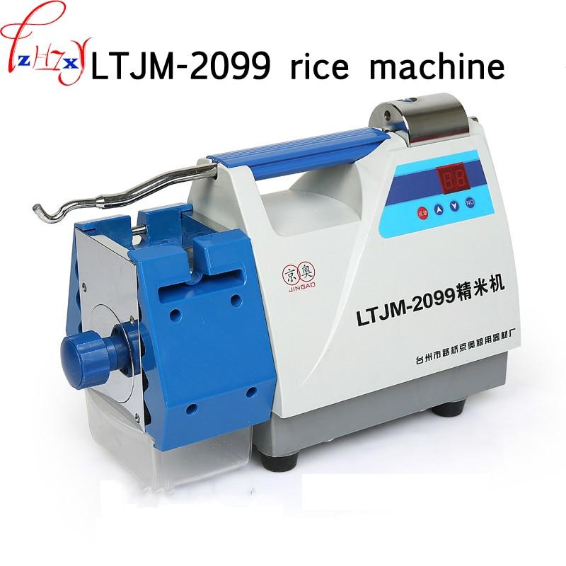 1PC LTJM-2099 riz Test riz Machine riz Machine 220V micro-ordinateur contrôle riz Machine