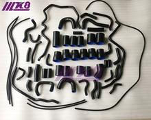 Kit de radiateur et tuyau Turbo en Silicone   Pour Nissan 300ZX VG30DETT Z32 1990-1999 (9 pièces) rouge/bleu/noir