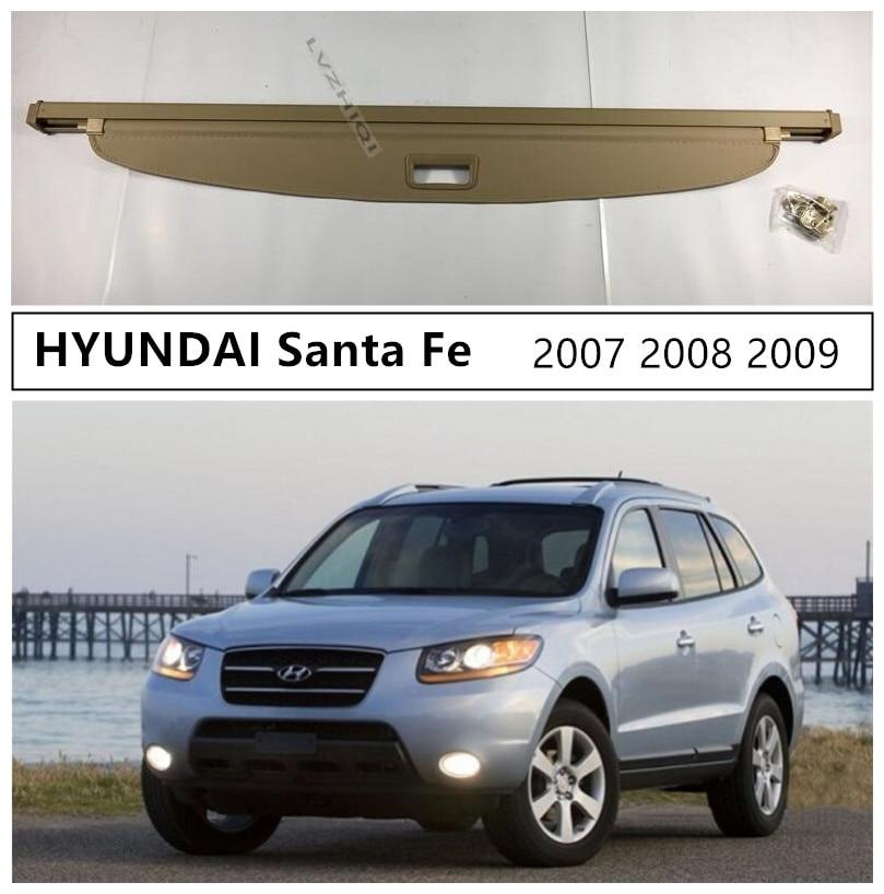 حمولة حقيبة السيارة الخلفية غطاء لشركة هيونداي سانتا في سانتافي 2007 2008 2009 2010 عالية الجودة سيارة الأمن درع اكسسوارات أسود بيج