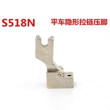 Máquina de coser Industrial máquina de coser con cremallera invisible pie plano en la cremallera oculta Pie de presión de acero S518