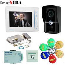 SmartYIBA 7 Inch LCD Video Door Phone Doorbell Intercom Kit 1-camera 1-monitor Night Vision with IR-CUT HD 1000TVL Camera