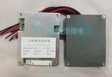 E-bike Lipo Battery BMS 10S (42 V) 20A непрерывный (разряд) литиевая батарея, защитная плата Li-Ion battery