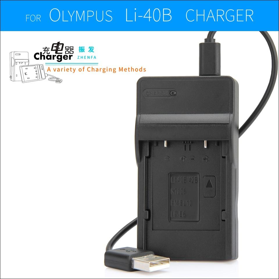 USB zhenfa cargador de batería para OLYMPUS FE-220D FE-230 FE-240 FE-250 FE-280 FE-290 FE-300 FE-320 FE-330 FE-340 FE-350 FE5500