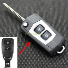 PINECONE pour HYUNDAI clé à distance TUCSON   2 boutons lame non coupée modifiée, coque de clé vierge 1 PC