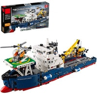 Genuine New Technic set Compatible Technic City Rescue the Searching Ship Set Building Blocks Bricks Kids Toys Children