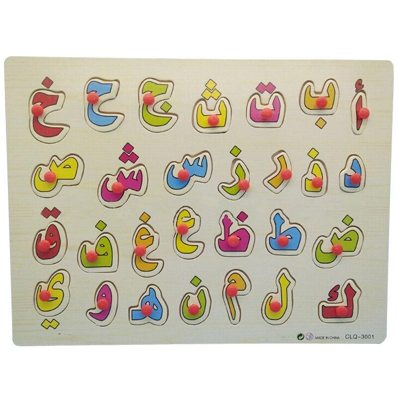 Rompecabezas de letra de alfabeto árabe 3D, rompecabezas Montessori para niños, Educación Temprana, tablero de rascar de mano de madera, juguetes para niños