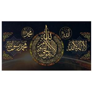 full Square/Round Drill DIY Diamond Painting Muslim Islamic Calligraphy diamond picture mosaic diamond Embroidery religion decor