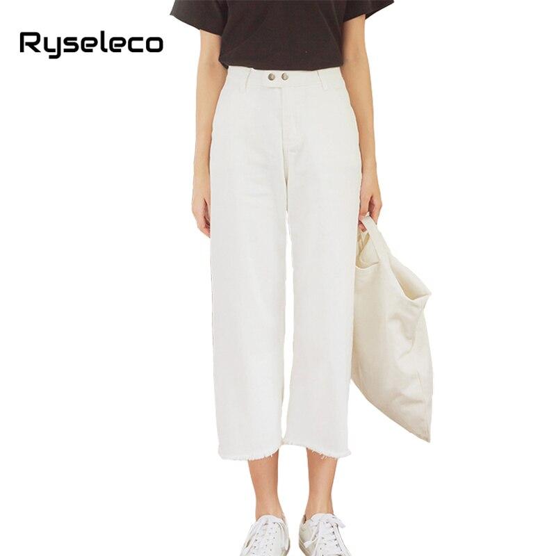 Nueva otoño Pure Color alta cintura mujer pantalones vaqueros estilo Preppy pantalones de pierna ancha estudiante blanco Casual Slim de talla grande Basic Jeans