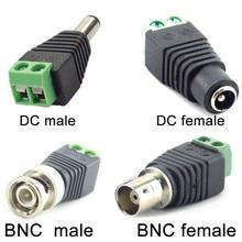 1 قطعة BNC ذكر أنثى موصل اقناع Cat5 إلى BNC أنثى التوصيل 12 فولت تيار مستمر موصل الذكور لشريط Led أضواء CCTV كاميرا الملحقات
