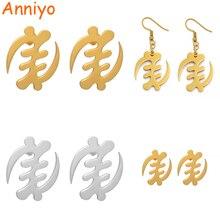 Pendientes de símbolo africano Anniyo (un par), Color dorado, acero inoxidable, Gye Adinkra Nyame, pendientes joyas étnicas #061821