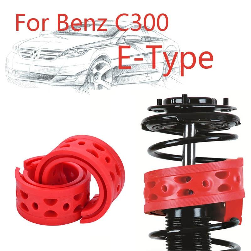 Jinke 1 par tamaño-E amortiguador trasero SEBS potencia de parachoques cojín amortiguador primavera Buffer para Benz C300
