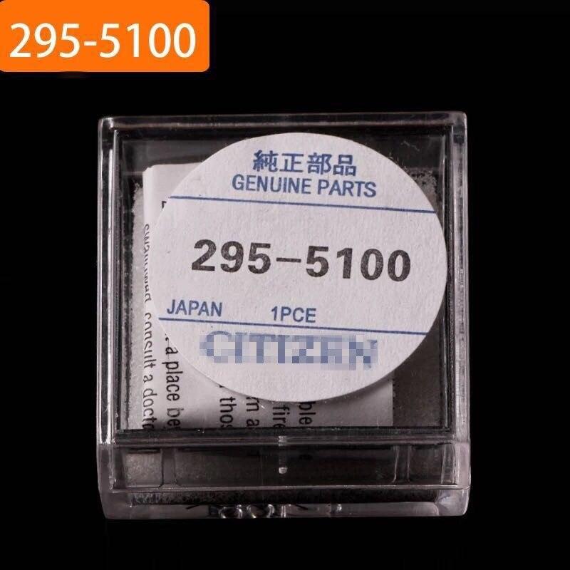 1/Uds lote 295-5100 MT621 Luz De pie corta energía cinética batería botón