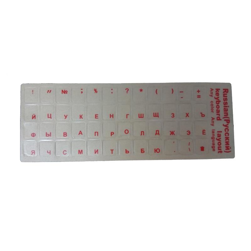 Наклейки на русскую прозрачную клавиатуру с буквенным принтом «Русская раскладка» и красными буквенными буквами, прозрачные матовые готовые наклейки с поддержкой подсветки