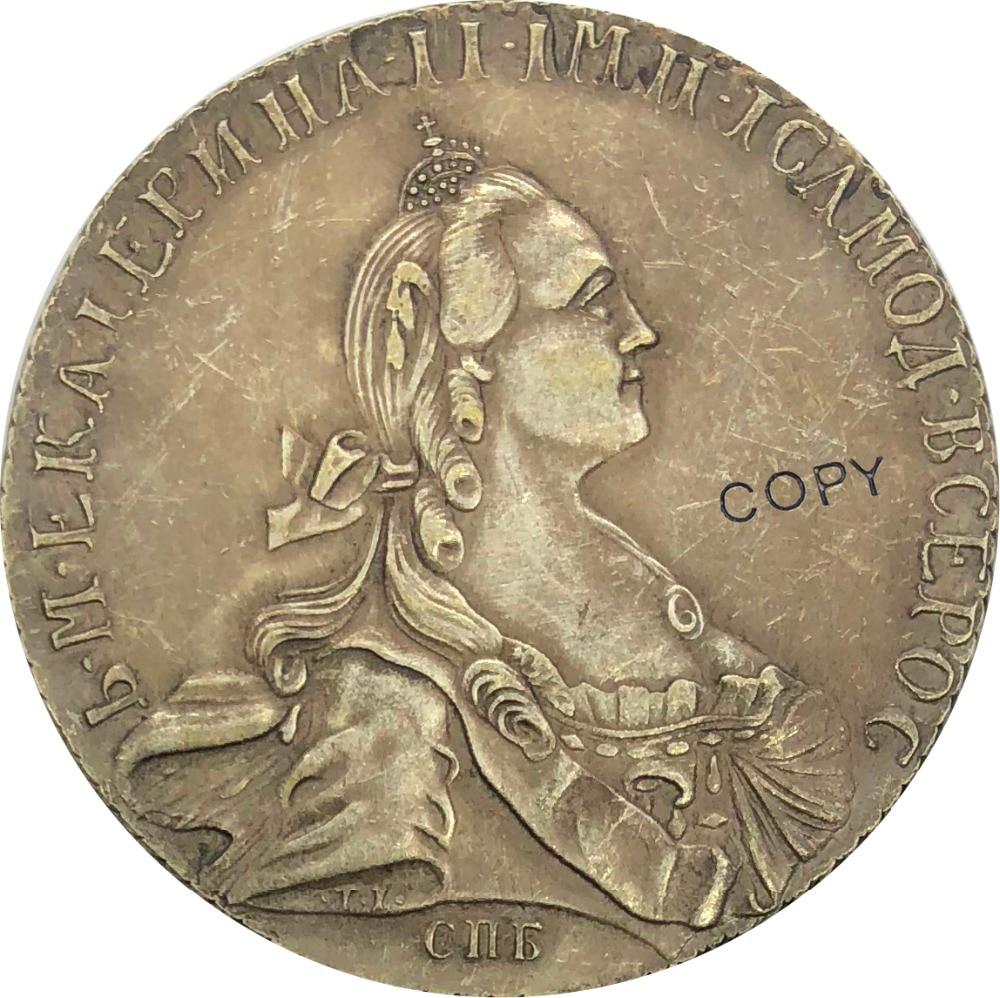 Rusia Catalina II rublo 1766 Chapado en latón plata copia monedas borde Diagonal reeding