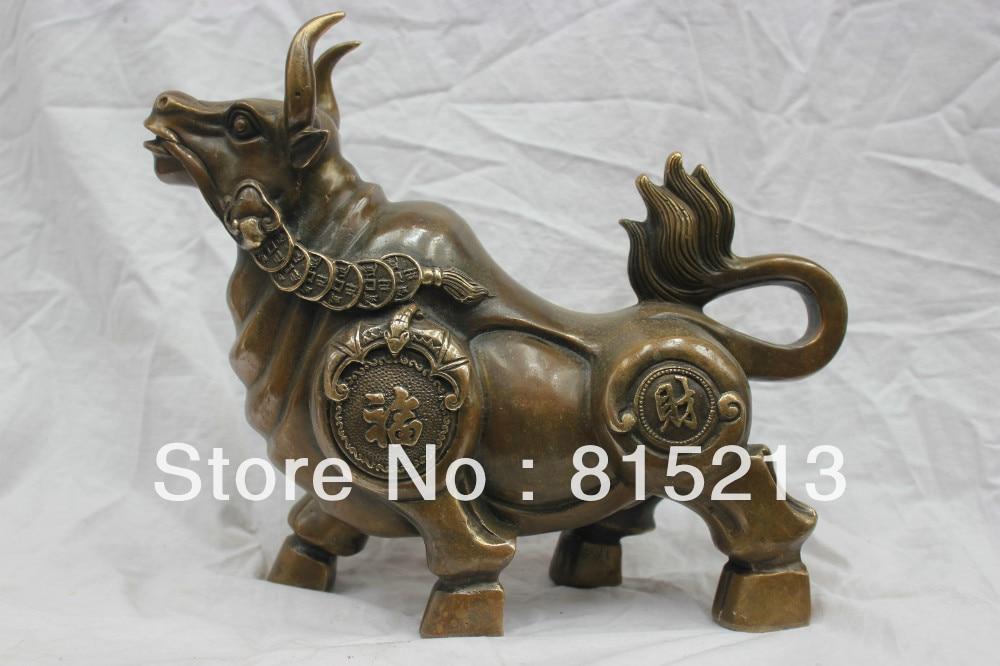 Bi00248 12 de China Folk Bronce OX Bull Estatua Monedas Morder Traer Suerte Y Riqueza