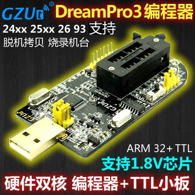 DreamPro3 حاليا نسخ USB اللوحة BIOS SPI فلاش 25 مبرمج الموقد