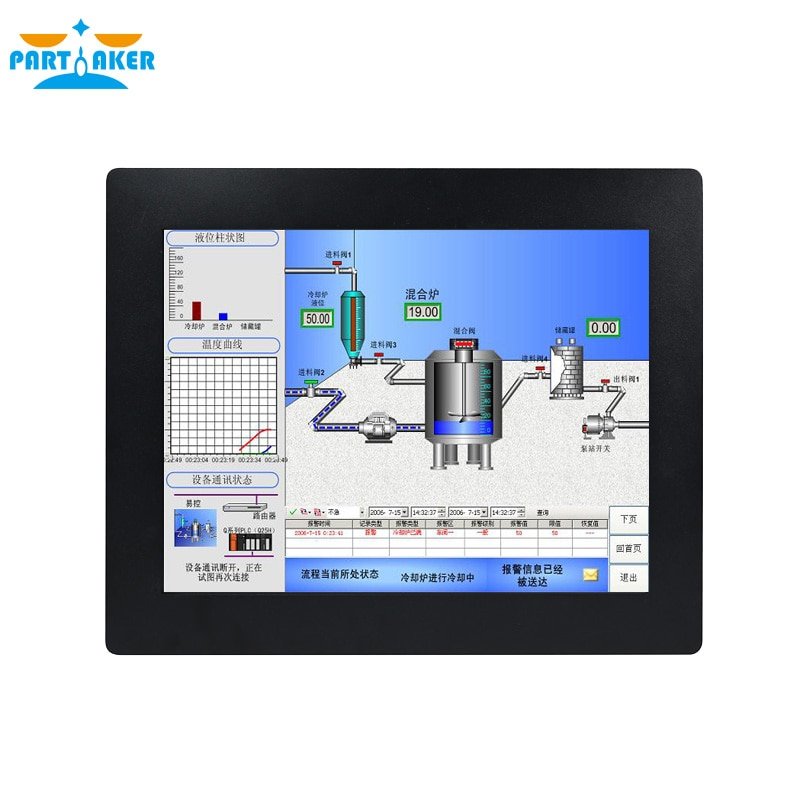 Partaker Z14 15 Inch Made-In-China 5 Wire Resistive Touch Screen Intel Core I7 Panel Industrial PC With 2MM Ultra Thin Panel enlarge