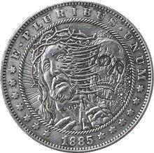 Hobo níquel 1885-CC dólar Morgan de EUA copia de moneda tipo 126