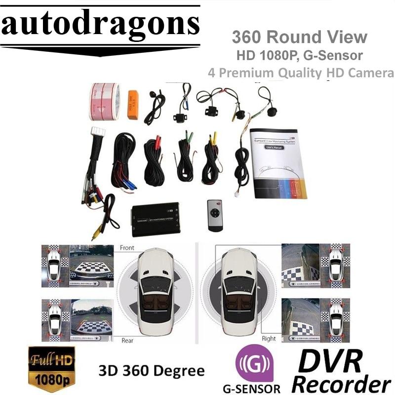 Aparcamiento de coches de vigilancia Sistema de SVM 3D HD coche rodean ver Sistema de Vigilancia 360 grado conducir aves ojo vista 4-CH DVR grabadora