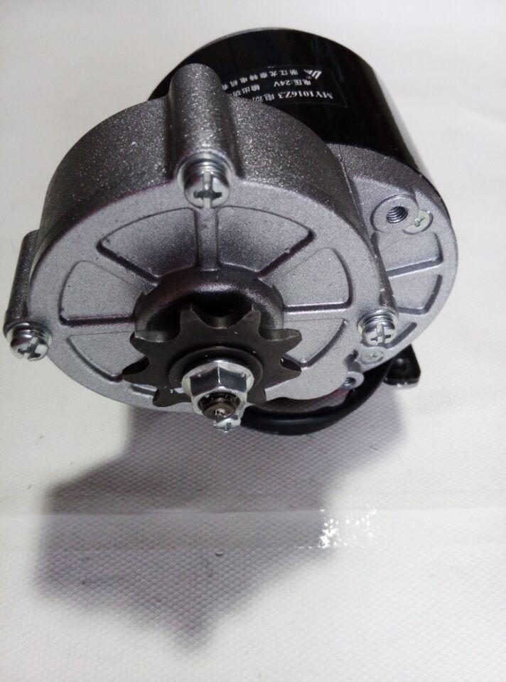 MY1016Z3 24V 350W щеточный Мотор DC редуктор мотор электрический велосипед мотор