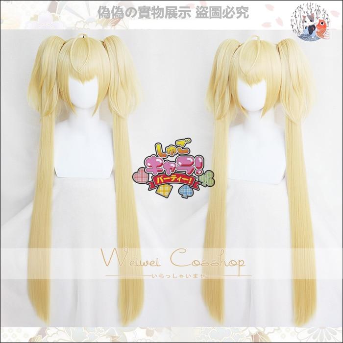 ¡El Anime japonés Utau Hoshina Cosplay peluca Larga Cola de Caballo Shugo Chara! Pelo sintético Rubio de fiesta Doki 120cm Halloween