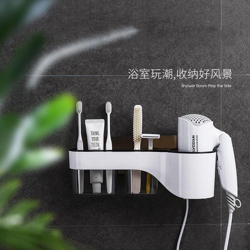 Houmaid Bathroom Product Toothbrush Hair Dryer Plastic Holders Shower Room Wall Mounted Type Storage Rack Fashion Shelves