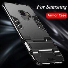 Armure étui pour samsung Galaxy A5 2017 S7 Bord S5 S6 S8 Plus Note 9 8 4 5 A3 A5 A7 2017 A7 A8 A6 2018 J3 J5 J7 Premier 2016 Couvre