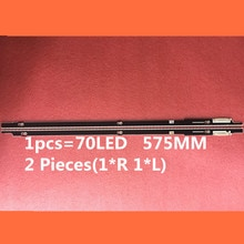 100% Nieuwe 2 PCS * 70LED 575 MM BN96-25445A BN96-25446A LED strip voor UA46ES7000J LTJ460HQ10-H 2013SVS46 7032SNB R70 L70 3D