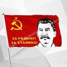 SSCB Sırasında Stalin Bayrağı 90x150 cm 3x5 Ft Rusya Rus Sovyet bayrakları ve pankartlar/Zafer gündüz/Parade/