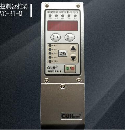 SDVC31-M تحكم الاهتزاز القرص تحكم التلقائي المغذية تحكم