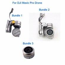 Para DJI Mavic Pro Drone cardán brazo Motor plano Flex Cable Kit/cardán 4K Reparación de cámara piezas de repuesto DR2127 DR2151 DR2152