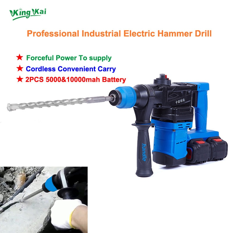 5000 10000mAh Industrial Heavy Wall Hammer Cordless Drill Lithium Battery Multifunctional Electric Hammer Impact Drill enlarge