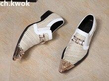 CH. KWOK Wit Metalen Decor Mannen Lederen Oxfords Slip Op Heren Trouwjurk Schoenen Puntschoen Zakelijke Lederen schoen Flats