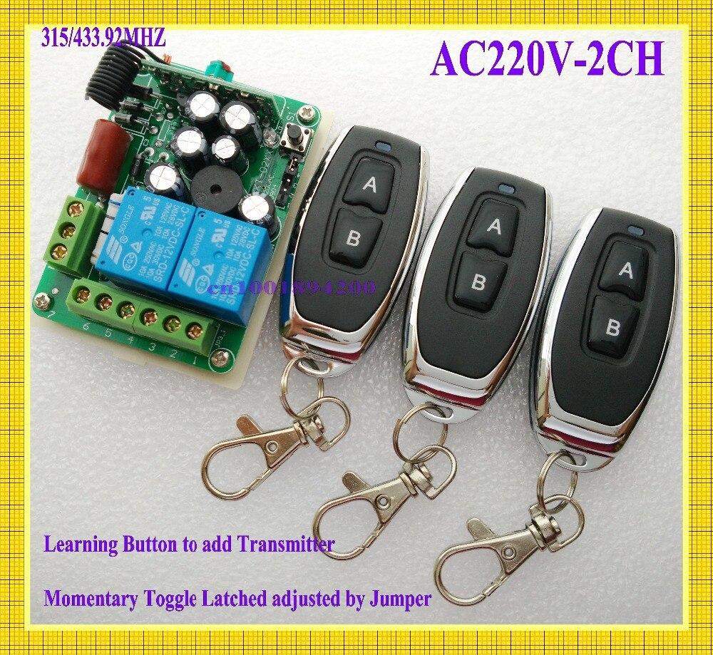 جهاز تحكم عن بعد لمصباح التحكم عن بعد ، 220 فولت تيار متردد ، 2 قناة ، مستقبل مرحل ، 3 أجهزة إرسال ، مفتاح إضاءة لاسلكي للمنزل الذكي 315/433