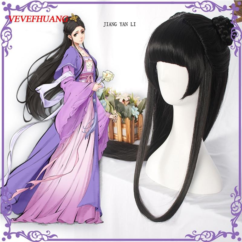 VEVEFHUANG Jiang Yan Li Lan Wangji gran maestro de demoníaco cultivo Anime Cosplay peluca Mo Dao Zu Shi Cosplay peluca Lan Wangji