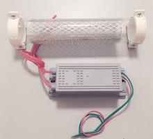 Tube dozone de générateur dozone de 5g de haute qualité 5 g/h 220-240V pour lépurateur dusine de leau de bricolage