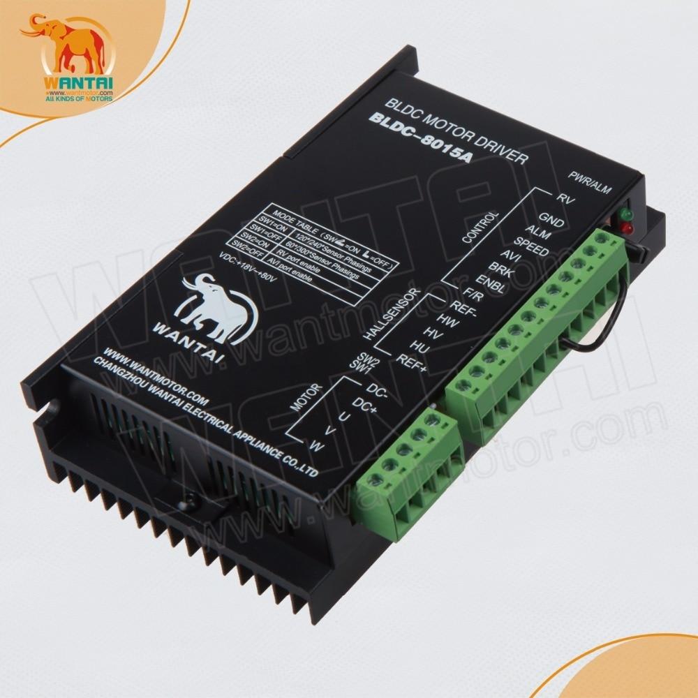 CNC Wantai бесщеточный двигатель постоянного тока Драйвер BLDC-8015A, 50VDC, 5000 об/мин пиковая