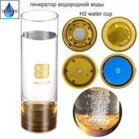 ihoooh anti aging hydrogen rich water generator 500ml spepem ionic membrane electrolysis orp alkaline pure h2 glass bottle