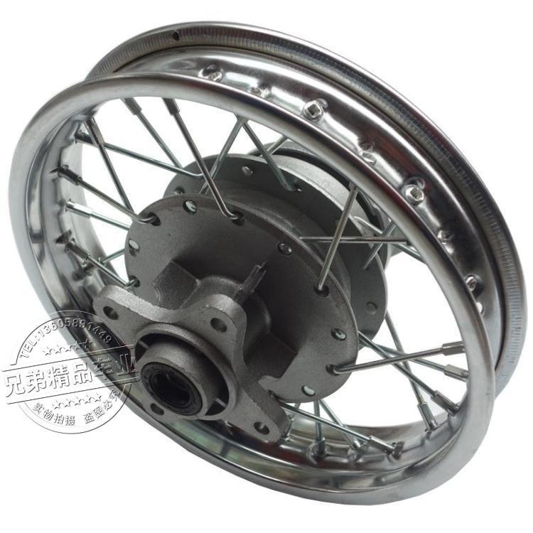 1.60 traseiro 10 polegada 28 furos de liga alumínio roda jantes tambor freio hub para bicicleta da sujeira pit bike crf kayo bse apollo