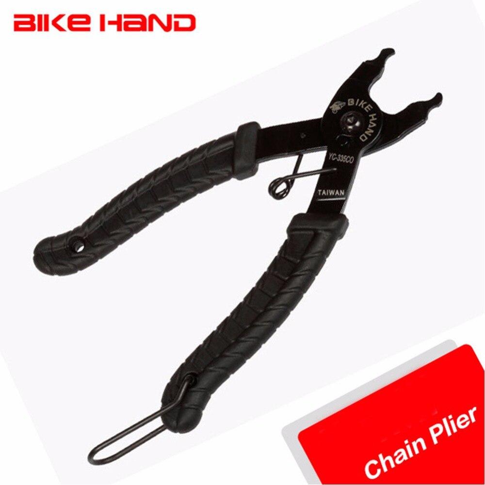 Herramientas de extracción de llaves de cadena de bicicleta de YC-335CO manual de Abrazadera de liberación rápida pinzas de corte de cadenas de Herramientas de reparación de bicicletas doble extraíble