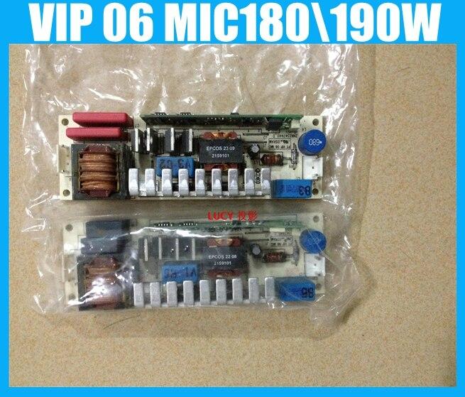 PT VIP 06 MIC ل أوسرام 190 W العارض الصابورة