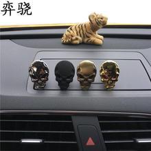 Pince à parfum en métal 4 couleurs pour femmes   Ornement de crâne en métal de style Automobile, décoration de désodorisant