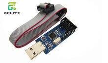 HAILANGNIAO 1 pièce nouveau USBASP USBISP AVR programmeur USB fai USB ASP ATMEGA8 ATMEGA128 Support Win7 64K