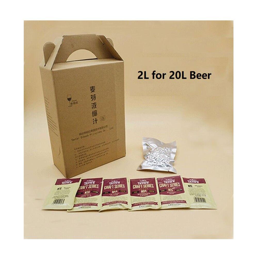 مجموعة بدء تشغيل البيرة سعة 20 لترًا ، خميرة البيرة ، Hop ، Malt ، عصير مركز ، مستخلص سائل ، لتخمير المنزل ، بروتوكول صنع البيرة