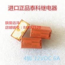5 개/몫 RE030012 12VDC 12V 릴레이 6A 4PIN DC12V RE030012