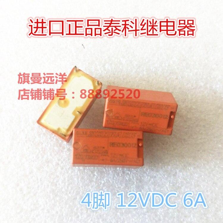 5pcs/lot RE030012 12VDC 12V Relay 6A 4PIN DC12V RE030012